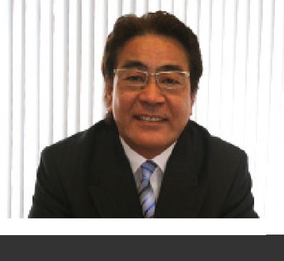 代表取締役 平山 実