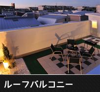 富士工務店 富士の家づくり
